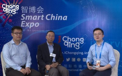 SCE Interview: Singapore Deepens Cooperation with Chongqing in Smart Tech